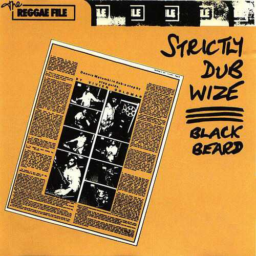 Dennis Bovell - Strictly Dub Wize - 1987