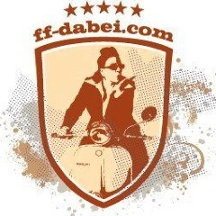 FF Dabei Booking - Official Website