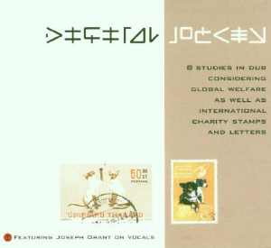 Digital Jockey + Joseph Grant - 8 Studies In Dub - Album 2000