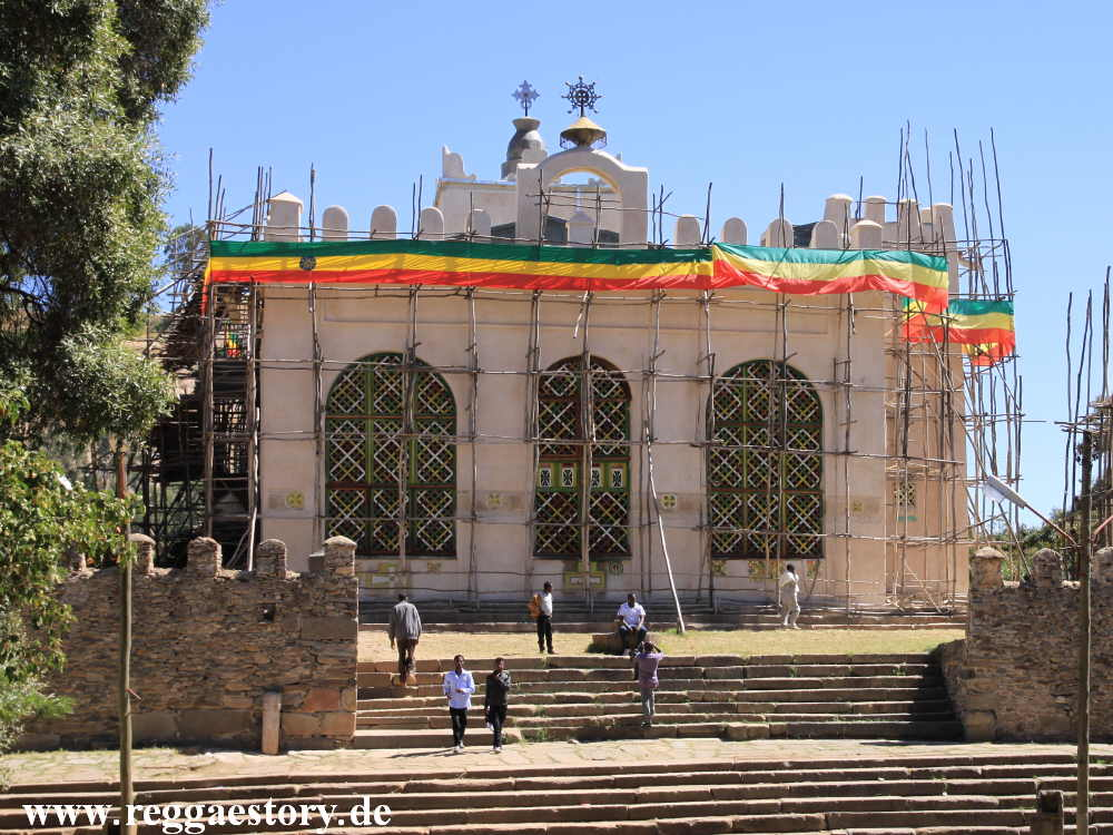 Axum - Old St. Mary of Zion
