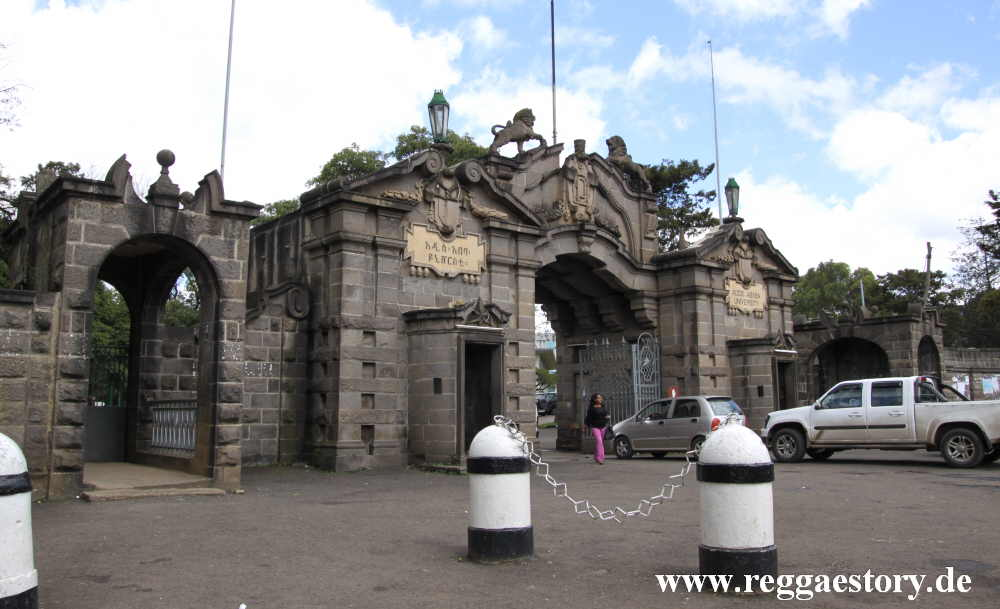 Gate Leul Genet Palace / Addis Ababa University