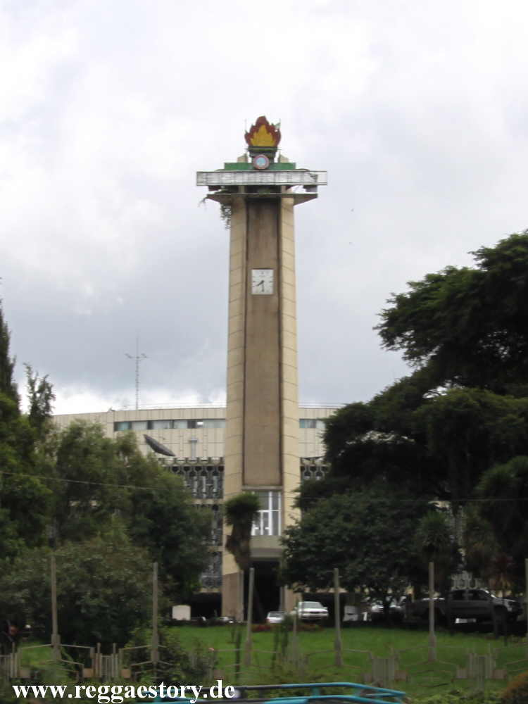 City Hall - Addis Ababa