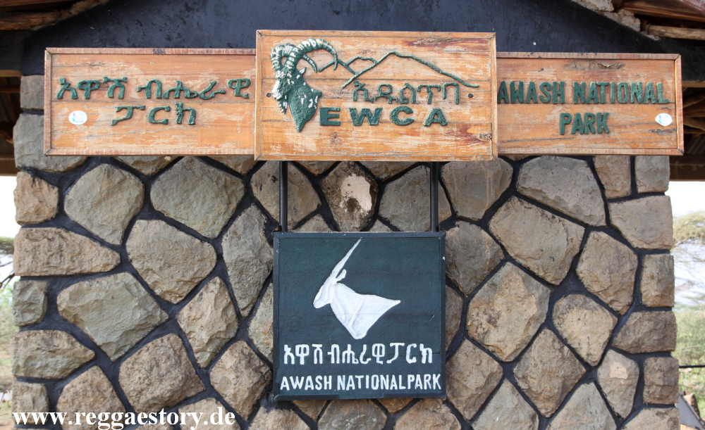 Ethiopia - Awash Nationalpark - Entrance