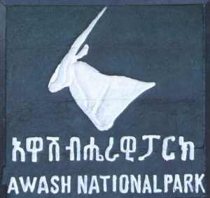 Aawsh Nationalpark