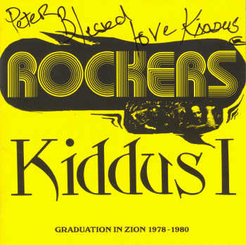 Album Cover - Graduation in Zion 1978-1980